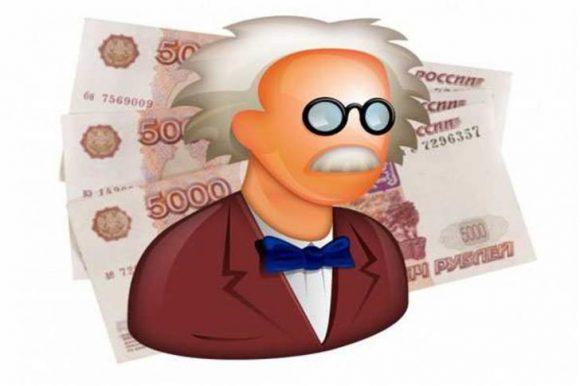 Кредит без первоначального взноса на жилье сбербанк