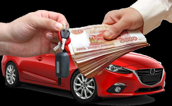 кредит под залог автомтбиля