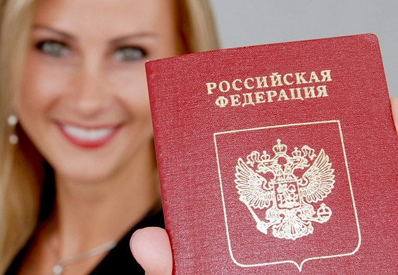 нужно иметь паспорт гражданина РФ