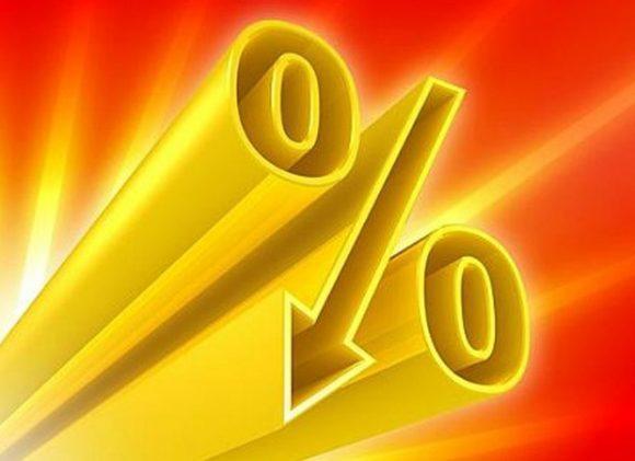 минимальная процентная ставка