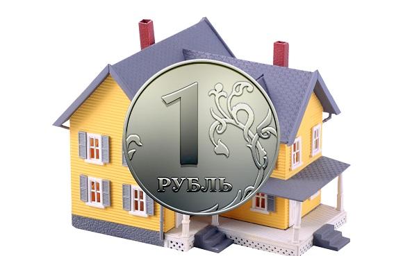 кредитная организация не имеет требовать продажи собственного имущества