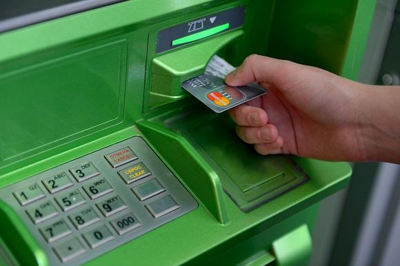 Получить информацию в банкомате