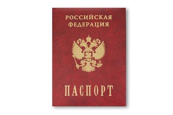 Изображение - Документы необходимые для оформления кредита в втб 24 pasport1