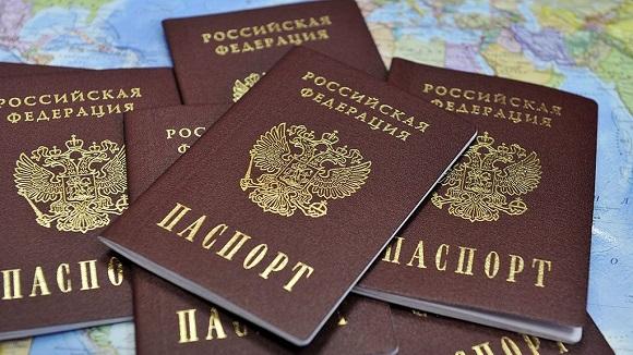 необходимо гражданство только Российской Федерации
