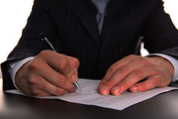 подача заявки на овердрафт