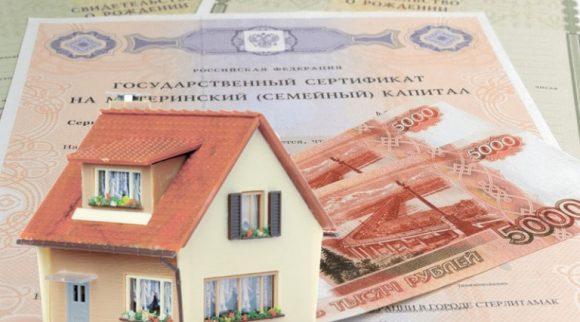 погашение ипотеки материнским капиталом