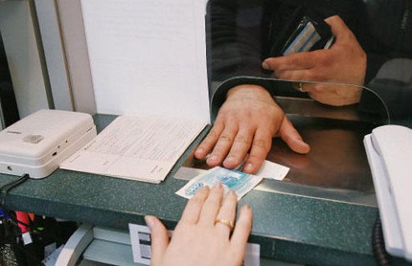 погашение кредита банковским переводом
