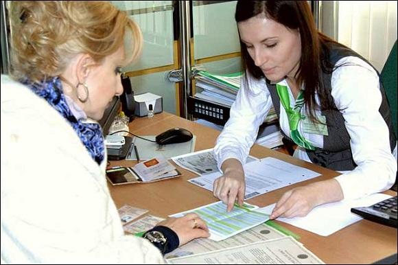 предоставление документов для кредита