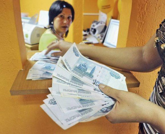 прием банком платежей по кредиту