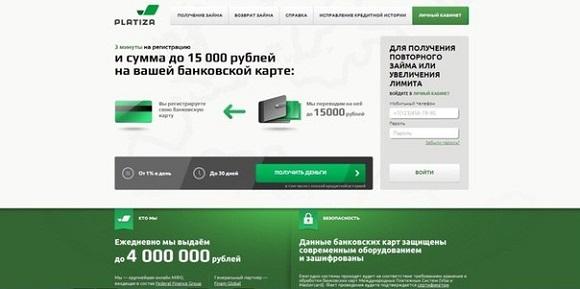 Platiza предлагает осуществить продление кредита через личный кабинет