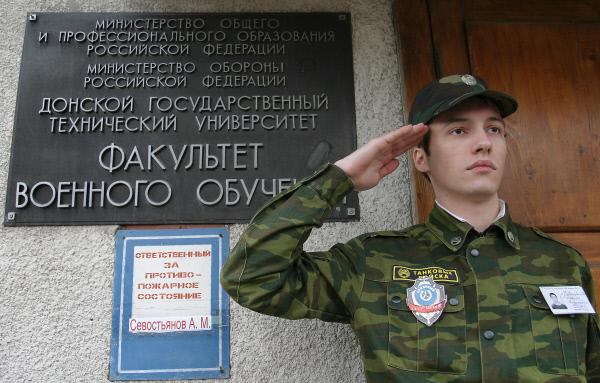 чтобы получить военную необходимо поступить на службу в Министерство обороны РФ