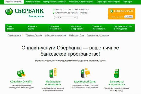 онлайн кредит на вебмани
