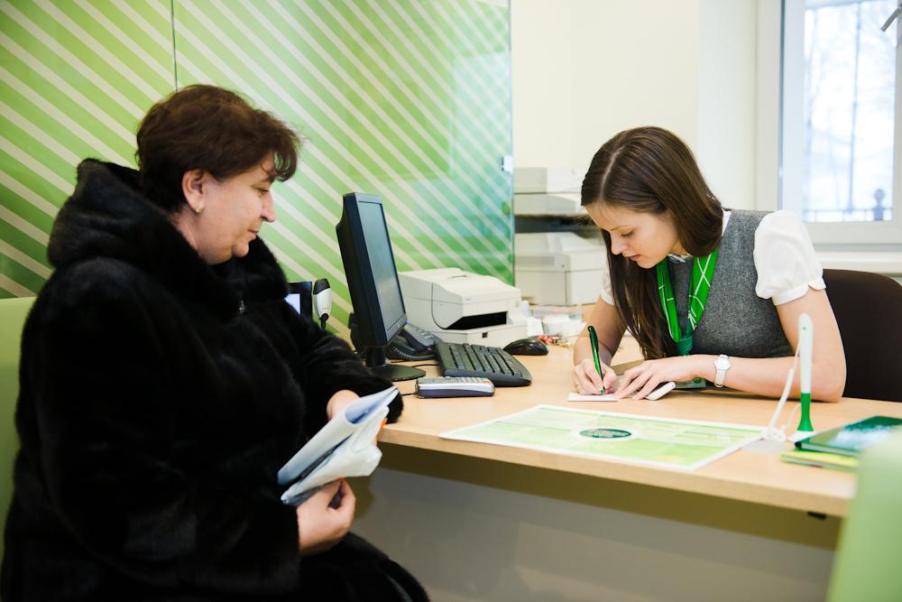 подача заявления для получения кредита в Сбербанке