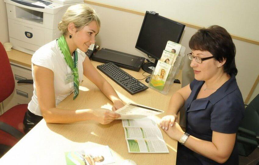 подача заявления в отделение Сбербанка для возврата страховки