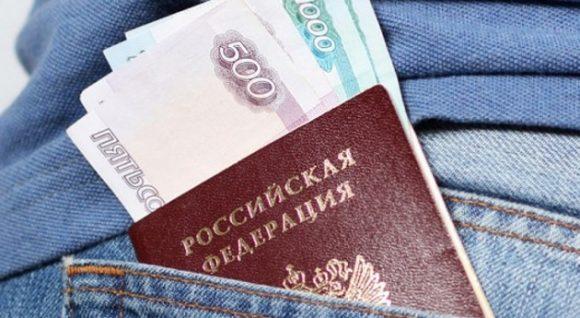 оформить кредит по фотографии паспорта webmoney займ с формальным аттестатом