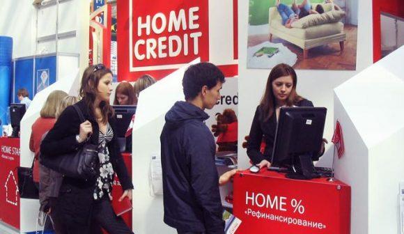 Обращение в Хоум Кредит банк