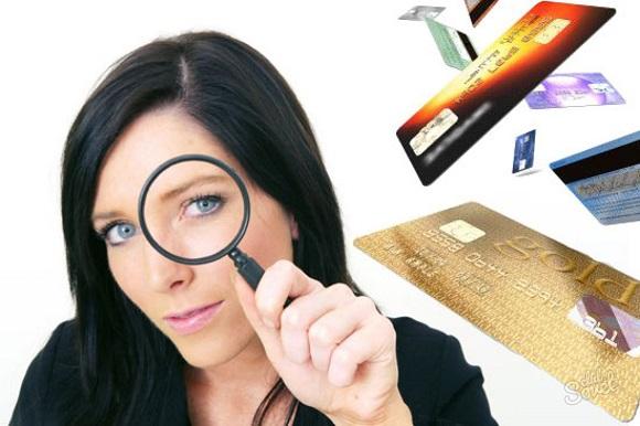 кредитная история заемщика