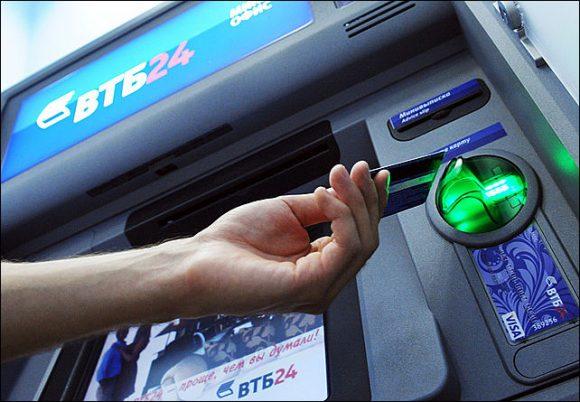 Платеж в банкомат ВТБ 24