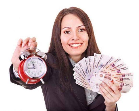 максимальный срок краткосрочных кредитов доски объявлений займ под залог