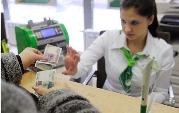 Оплата кредита в отп банке в кассу