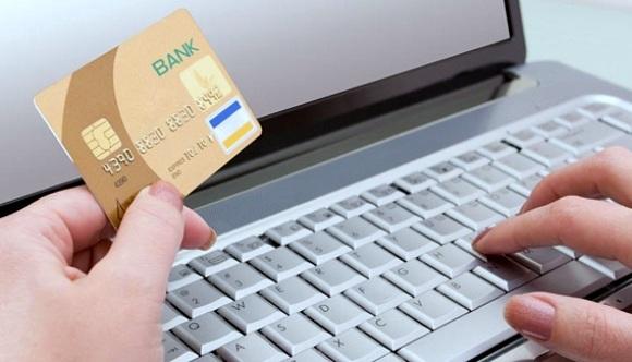 Перевод с банковской карты