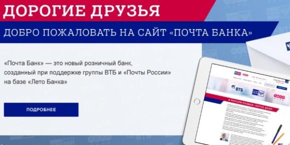 как получить банковскую гарантию http://garantii-banka.ru/