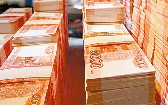 Снижение денежной массы