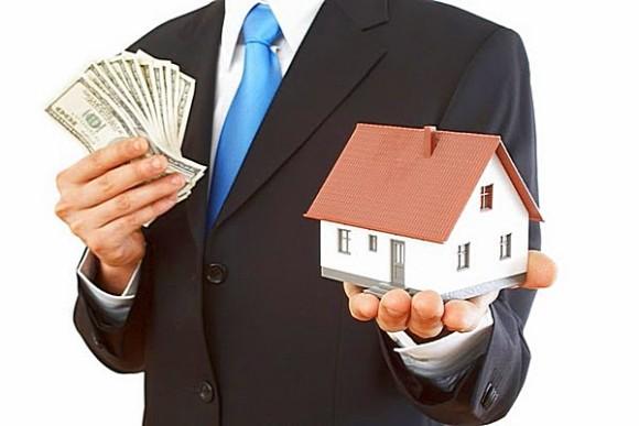 Кредит под залог недвижимости правила срочно взять потребительский кредит