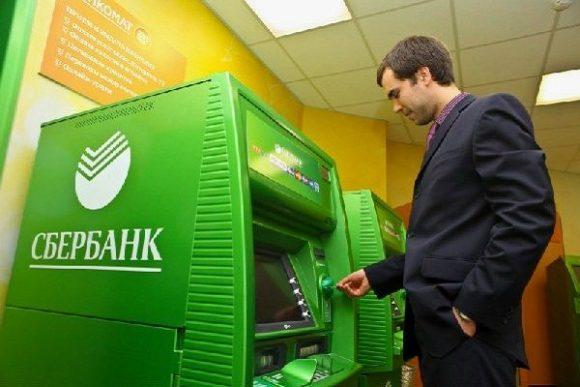 Оплата кредита в сбербанке