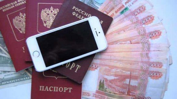как взять телефон в кредит