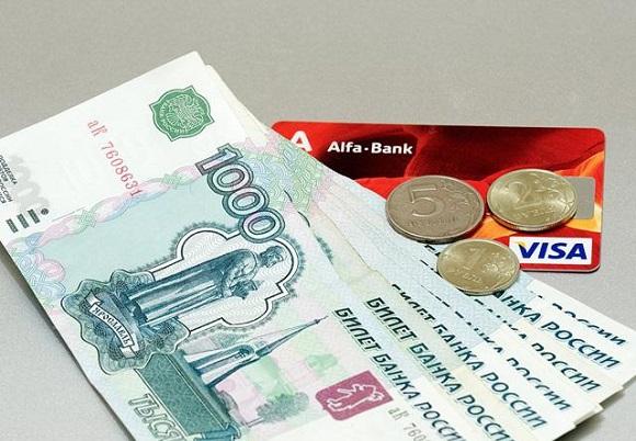 С кредитки можно легко снять наличные средства