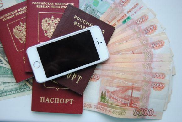 Оформление кредита на чужой паспорт онлайн