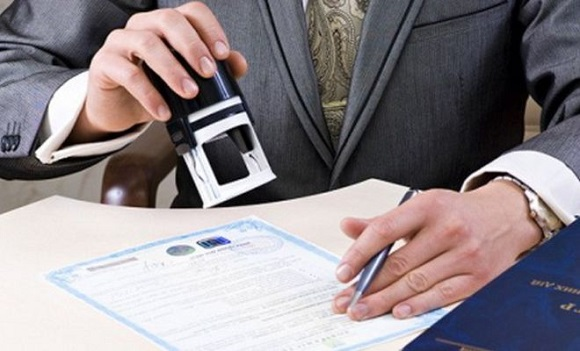 подготавливаются документы предполагаемым лизингополучателем