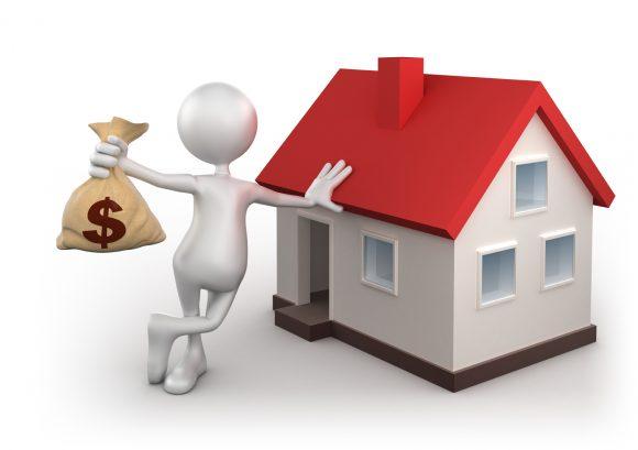 погашение ипотеки полной суммой