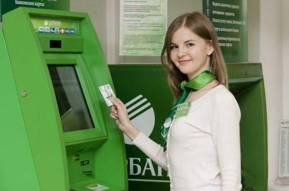 Как пополнить кредитную карту «Сбербанка»