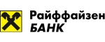 Райффайзен банк логотип