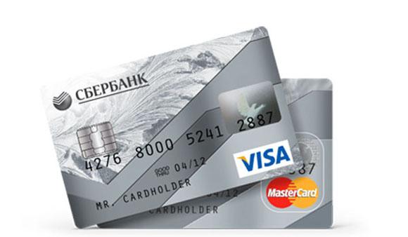 с кредитной карты альфа на сбербанк юр лица