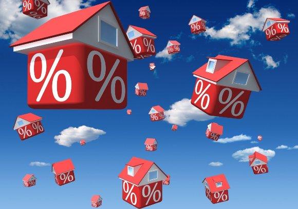 Процентная ставка по ипотеке