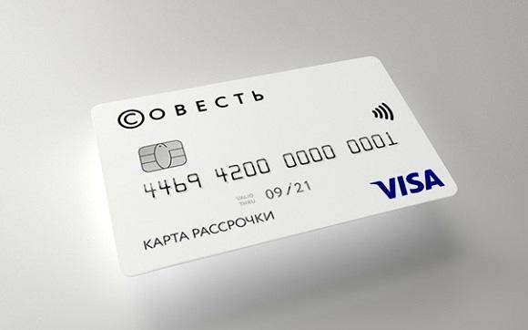 Реальный кредит на карту