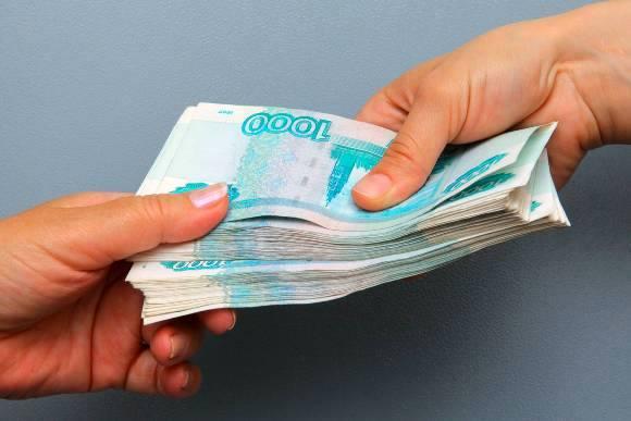 денежный займ