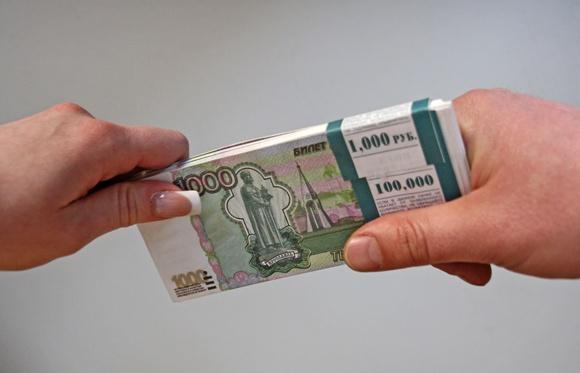передать деньги