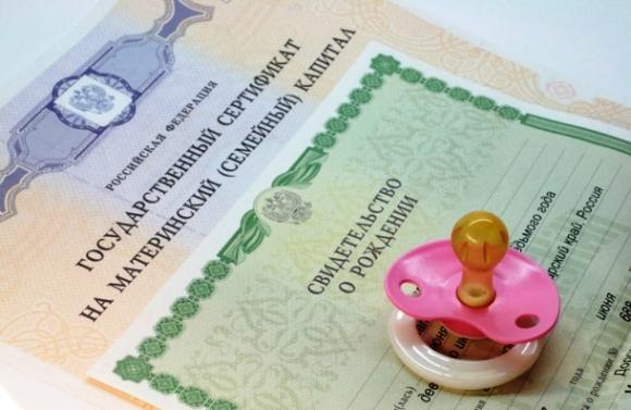 Займ под материнский капитал: целевой или наличными деньгами?