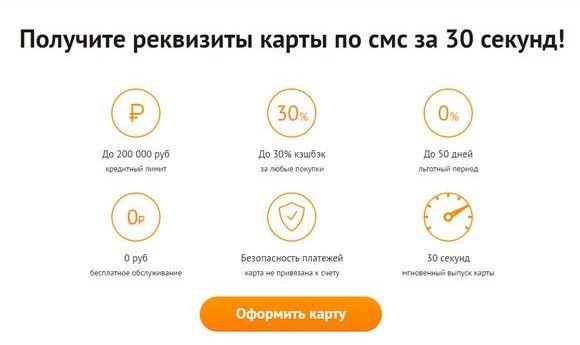 Кредитная карта с 18 лет онлайн заявка получить
