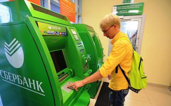 запрос баланса в банкомате