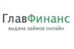 МФО Глав Финанс