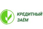 МФО Кредитный Заём