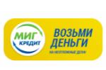 МФО МИГ Кредит