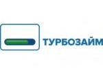 МФО Турбозайм