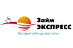 МФО Займ Экспресс