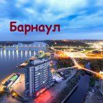 россельхозбанк омск рефинансирование кредитов